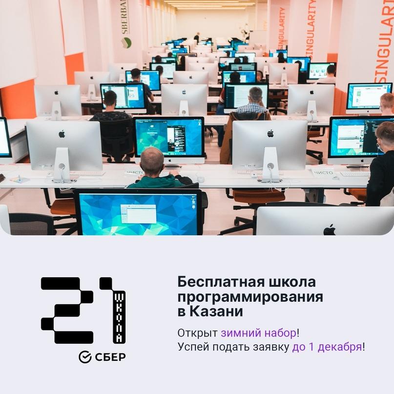 Хочешь бесплатно научиться программировать?