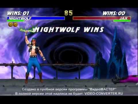 UMK3 Online Arcade Mame Snowboy Vs Pravda 13 04 2014