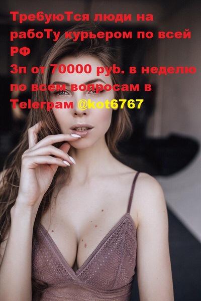 Наталья Точеная