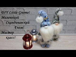 DIY Little Gnome\Маленький Скандинавский Гном - очень простой мастер класс!