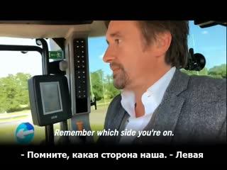Ричард тестирует новый трактор от JCB (Русские субтитры)