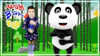 Арам Зам Зам. Песни для детей. Танец для детей (Aram Sam Sam). Мультфильм от Маргаритка star