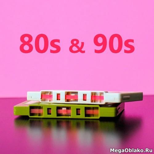 80s & 90s (2020)