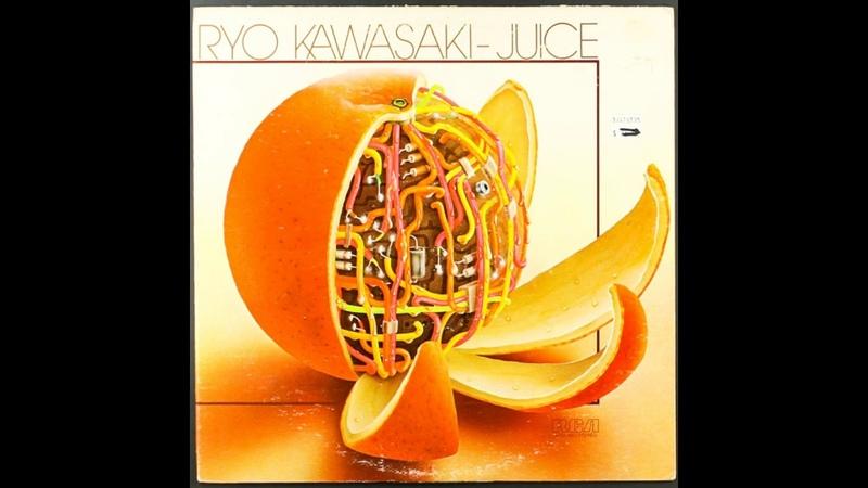 Ryo Kawasaki Juice 1976
