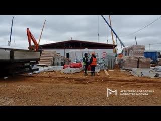 Продолжается строительство комплекса новой инфекционной больницы в ТиНАО