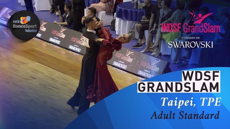 Fainsil - Posmetnaya, GER | 2019 GrandSlam STD Taipei | R2 Q