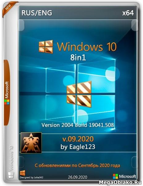 Windows 10 2004 x64 8n1 by Eagle123 v.09.2020 (RUS/ENG)