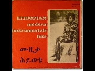 Tesfa Maryam Kidane - Heywete (1970)