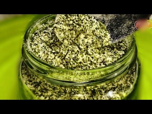Зелёная соль Особый вкус домашних блюд Ароматная специя