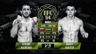 № 10 AYDEMIR KAZBEKOV vs ANDREY SKOLYSH BFC 54