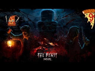 The Beast Inside  Прохождение #9