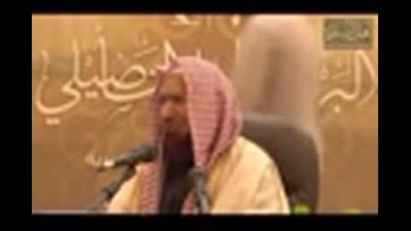Шейх 'Абдулла́х аль Гунайма́н да сохранит его Аллах о Таувхиде Единобожии
