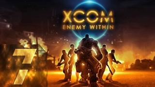 🔴СТРИМ-XCOM: Enemy Unknown(Enemy Within) - Безумная сложность - Прохождение #7 Уже лучше