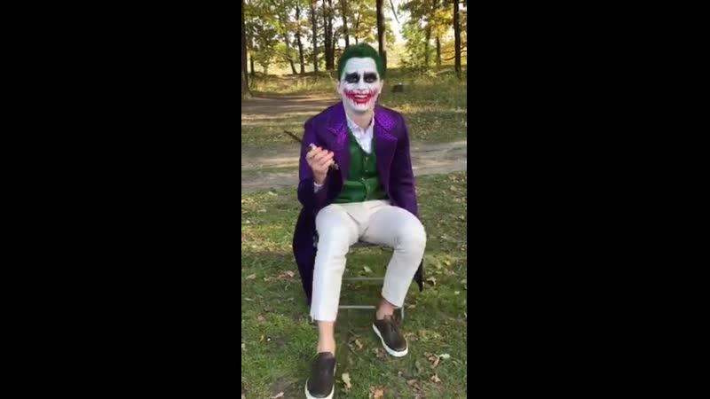 Джокер Аренда костюма в Нижнем Новгороде