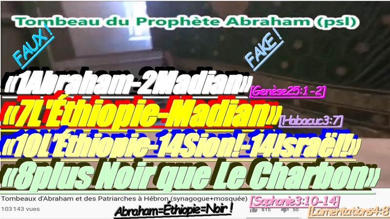 Посмотрите это видео на Rutube Alain SHOAH Réseau PÉ BLET KÉMI SÉBA