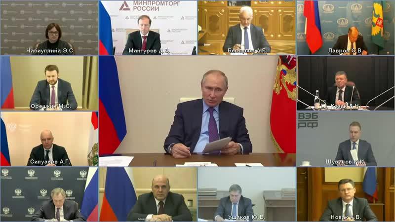 Путин рассказал об общих рынках на пространстве ЕАЭС