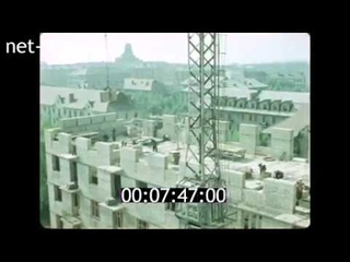 Строительство бесплатного жилья в СССР. 1959. ч.1