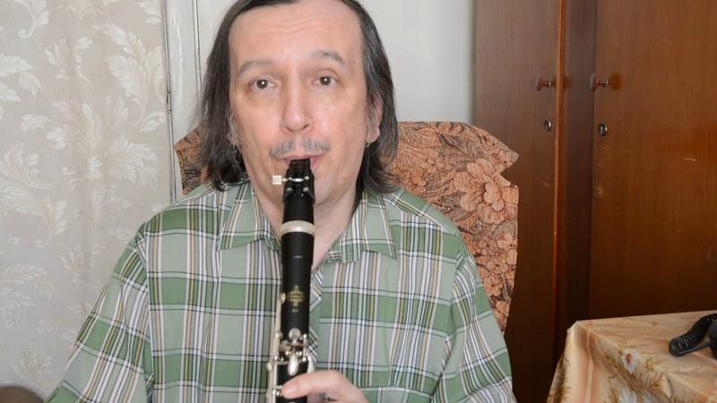 А. Буянов. Утренняя песня (экспромт для кларнета соло)