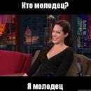 Yulya Ulyanova фотография #44