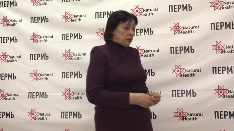 Бронхиальная астма г Пермь
