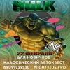 Автоквест по Москве ДЛЯ НОВИЧКОВ 22 февраля