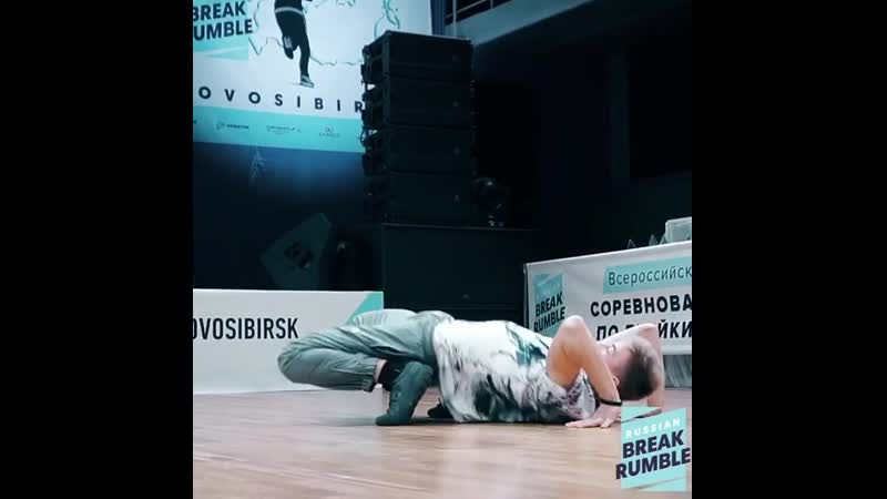 23 24 02 2020 White Diamond Russian Break Rumble Новосибирск