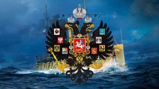 """Врагу не сдаётся наш гордый «Варяг»; Our proud """"Varangian"""" does not surrender to the enemy"""