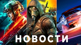 STALKER 2 Шикарен - все детали, Геймплей Forza Horizon 5 и Battlefield 2042, Все НОВЫЕ ИГРЫ E3 2021