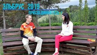 Счастье в нас: интервью с И.Мамонтовым. Trail running