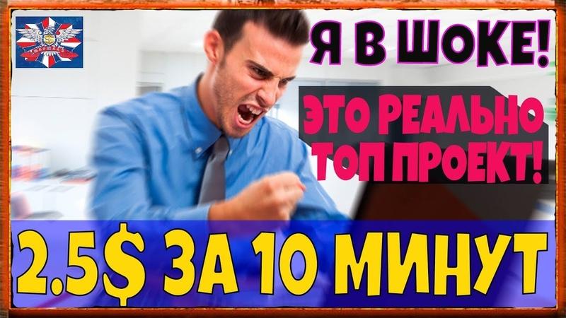 2 5$ за 10 минут 🔴 Cointiply пассивный доход без вложений