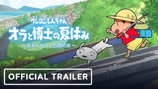 Crayon Shin-chan - Official Japanese Trailer | Nintendo Direct