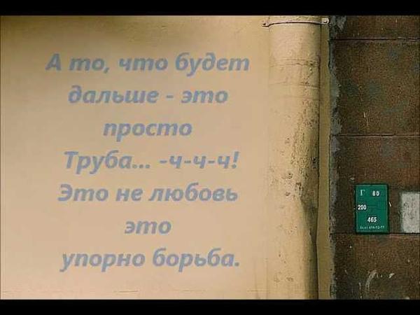 Кто такая Элис Башаков бенд Lyrics