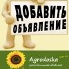 AgrodoskaUa