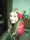 Фотоальбом Татьяны Мазанцевой
