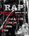 ПОЧАТОК О 18:00!!!ПОЧАТОК О 18:00!!!ПОЧАТОК О 18:00!!! RAP party vol.2 (м.Борислав, Дека) 25.12.2010
