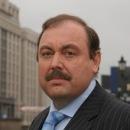 Фотоальбом человека Геннадия Гудкова