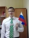 Личный фотоальбом Александра Шалимова