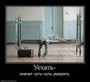 Фотоальбом Екатерины Фин