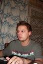 Личный фотоальбом Travis Палкина
