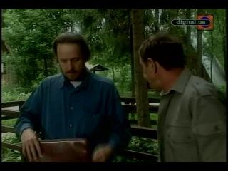 Полосатое лето 2003 3 серия
