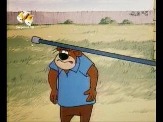 Тне Beary's Family Album - Charlie the Rainmaker \ Семейный альбом Бари - Чарли повелитель дождя (1971)