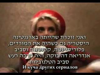 Emilia Attias с мужем - интервью для KidsTv (с русскими сабами)