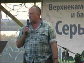 Валерий Поморцев г Лысьва