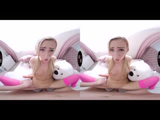 Jenny Wild - It's Time To Grow Up, Sis (vr porn)