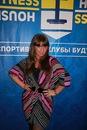 Личный фотоальбом Елены Демиховой