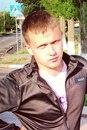Фотоальбом Егора Черных