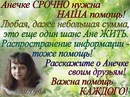 Фотоальбом Sergey Artyushin