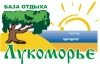 """База отдыха """"Лукоморье"""", Анапа"""