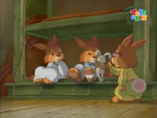 Истории папы Кролика. Любимая игрушка