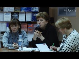 В Великих Луках открылся информационно-консультационный центр для предпринимателей